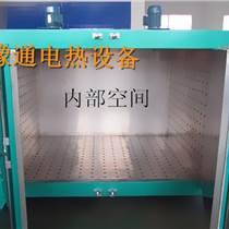 豫通電機烘箱 電機烘箱廠家 電機烘箱說明