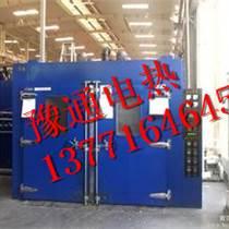 原装现货:橡胶塑料制品烘箱-二次硫化烘箱-350℃硫化干燥箱