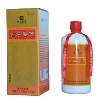 38度百年美酒_北京饭店百年美酒低度白酒价格