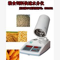 長春深圳冠亞糧食飼料快速水分測定儀價格