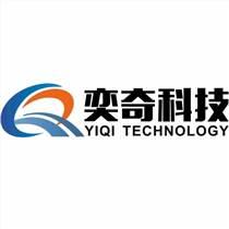 專業IT外包服務 上海安全可靠IT運維服務商 專業優質服務團隊