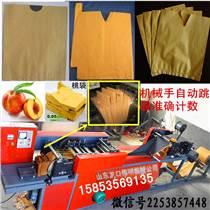 中華壽桃果袋機蜜桃紙袋機