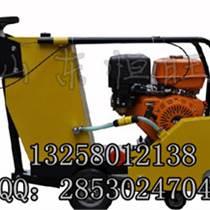 机械专家 路面机械厂家 优质电动切割机 质优磨光机