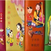 幼兒園軟包帶壁畫的幼兒園軟包