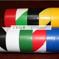 贴地划线胶带 羽毛球场贴 排球场地胶带 运动场地胶带