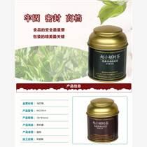 廣州鐵盒包裝,馬口鐵茶葉盒廠家-博新小鐵盒包裝廠