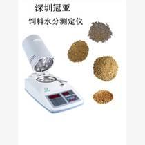 饲料快速水分测定仪首选冠亚专业饲料测水仪生产商