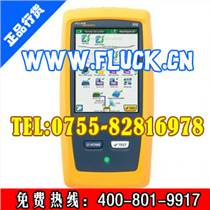 OFP-100-Q光纖測試儀報價