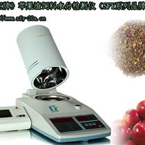 苹果渣水分含量的检测 苹果渣水分检测仪的价格