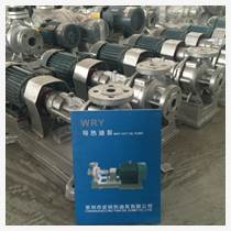 溫州導熱油泵ケ高溫導熱油泵+技術先進,創質量第一