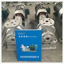 導熱油泵波紋管密封節能泵外形美觀行業榜首