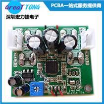 PCBA印刷線路板快速打樣加工公司深圳宏力捷品質第一