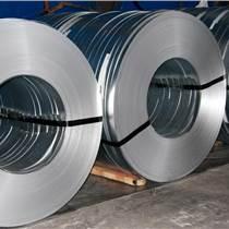 進口AISI6150耐高溫彈簧鋼卷料