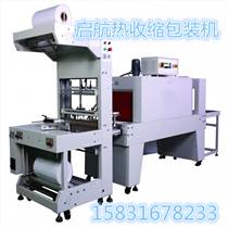 厂家热收缩包装机 透明薄膜收缩打包机 放心选购