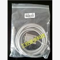 三菱PLC三菱编程电缆USB-SC09-FX