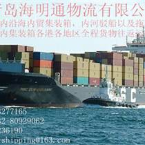 海运物流服务_山东海运_内贸海运