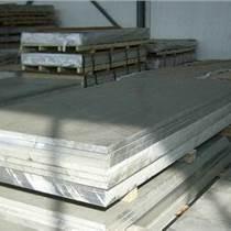 沖壓鋁板,瓶蓋專用鋁卷板,拉伸鋁板