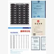 鑫泰萊10W太陽能電池板,單/多晶太陽能電池板,優質太陽能電池板組