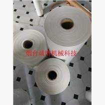 磨床過濾機用磨床過濾紙廠家批發