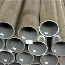 裝飾鋁管,電筒用鋁管,風鈴鋁管