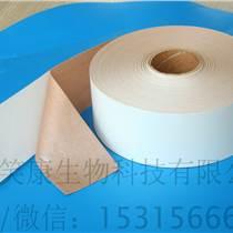 無紡布膏藥空白貼 可加工定制多種規格