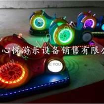 西安广场机器人拉车儿童飞碟碰碰车蜗牛电瓶车多少钱