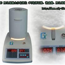 深圳冠亞塑料快速水分測定儀|塑膠聚氯乙烯快速水分檢測儀|使用方法