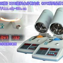 HDPE塑膠含水率檢測儀 深圳冠亞知名品牌 專業快速