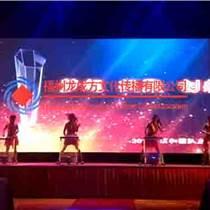福州钢铁舞台出租背景搭建现场节目布置安装发布会舞台租