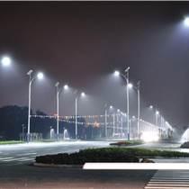 LED路燈燈具照明廠家