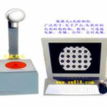 便攜式X光機/皮鞋斷針檢測/礦山皮帶檢測/小型X光機檢測儀