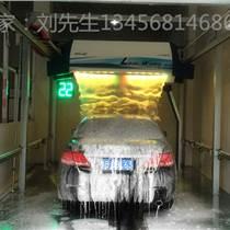 北京群自动电脑洗车机厂家报价