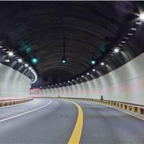 優質隧道燈供應廠家 智能交通隧道燈