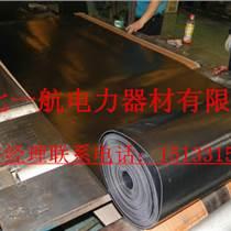直供絕緣橡膠板高壓絕緣墊配電室鋪地橡膠板耐酸絕緣膠皮絕緣臺墊