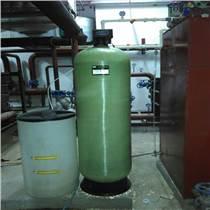 綏化空調軟化水設備安裝調試
