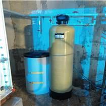 安順鍋爐軟化水設備技術參數