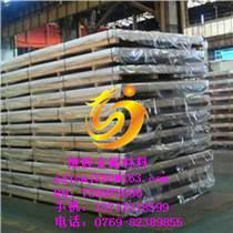 高精密合金鋁排A96061