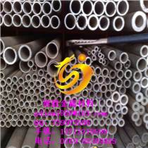 耐沖壓合金鋁管6061