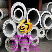 高韌性合金鋁管6351