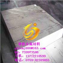6063A易焊接合金鋁材