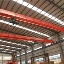 生产马鞍山起重机1-20吨起重机