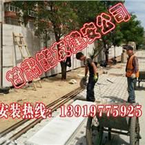 供甘肅武威水泥發泡隔墻板和張掖水泥發泡板材料