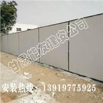 供甘肃兰州新型轻质隔墙板厂家直销