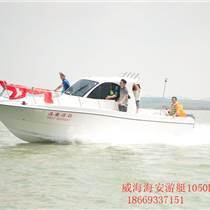 专业10米玻璃钢豪华海钓船