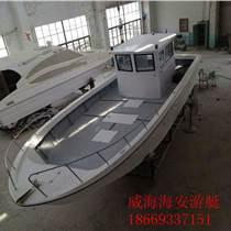 专业玻璃钢渔船私人订制10米豪华钓鱼船