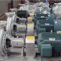 浙江節能泵↘WRY熱油泵導熱油泵專家,高效節能