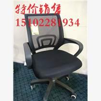 天津皮質辦公椅樣式-天津定做老板椅經理椅