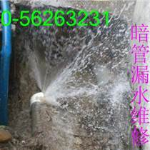 海淀区麻纺路水管漏水维修换阀门