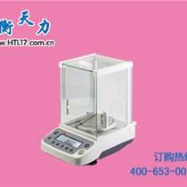 上海卓精BSM-620.3電子精密天平千分之一電子天平1mg0.001g620g