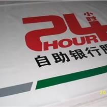 洛阳银行网点门楣3M灯箱指定加工及销售